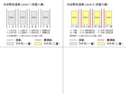 渋谷駅改造案ver1.png